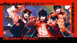 「ヒプノシスマイク」1st BATTLE CD「どついたれ本舗 VS Buster Bros!!!」