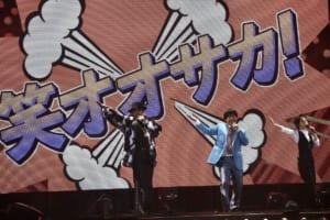 「ヒプノシスマイク-Division Rap Battle-6th LIVE 2nd D.R.B 1st Battle どついたれ本舗 vs Buster Bros!!!」どついたれ本舗