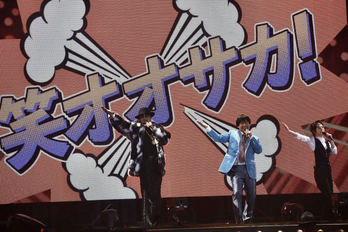 """「ヒプマイ 6th LIVE」""""どついたれ本舗 vs Buster Bros!!!""""キャストツイート&オフショットまとめ"""