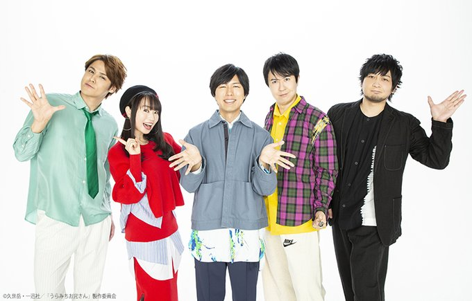 TVアニメ「うらみちお兄さん」2021年7月放送開始!ティザービジュアル&神谷浩史さんらキャスト陣の撮り下ろし写真公開