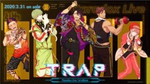 "「Paradox Live 1st album ""TRAP""」発売記念描き下ろしイラスト"