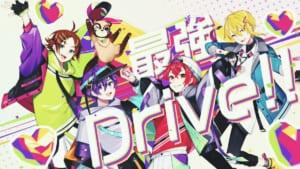 最強Drive!!/浦島坂田船