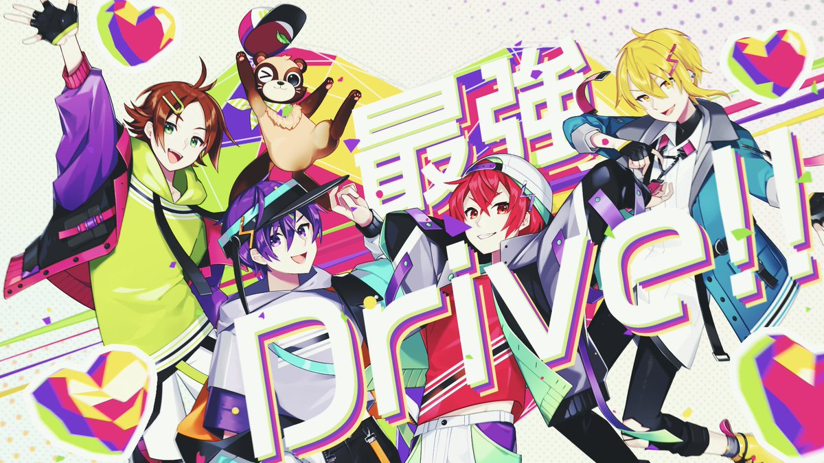 「浦島坂田船」24時間生配信が決定!楽曲「最強Drive!!」のMVも新たに公開