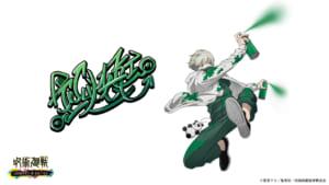 「呪術廻戦」GRAFFITI×BATTLE 狗巻棘