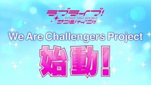 「ラブライブ!サンシャイン!!」We Are Challengers Project始動