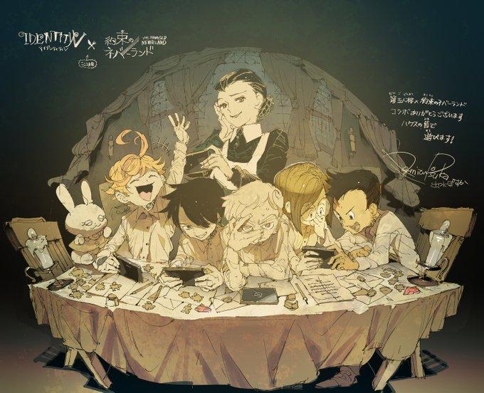 「Identity V 第五人格」×「約束のネバーランド」出水ぽすか先生がコラボイベ開催記念イラストを公開!