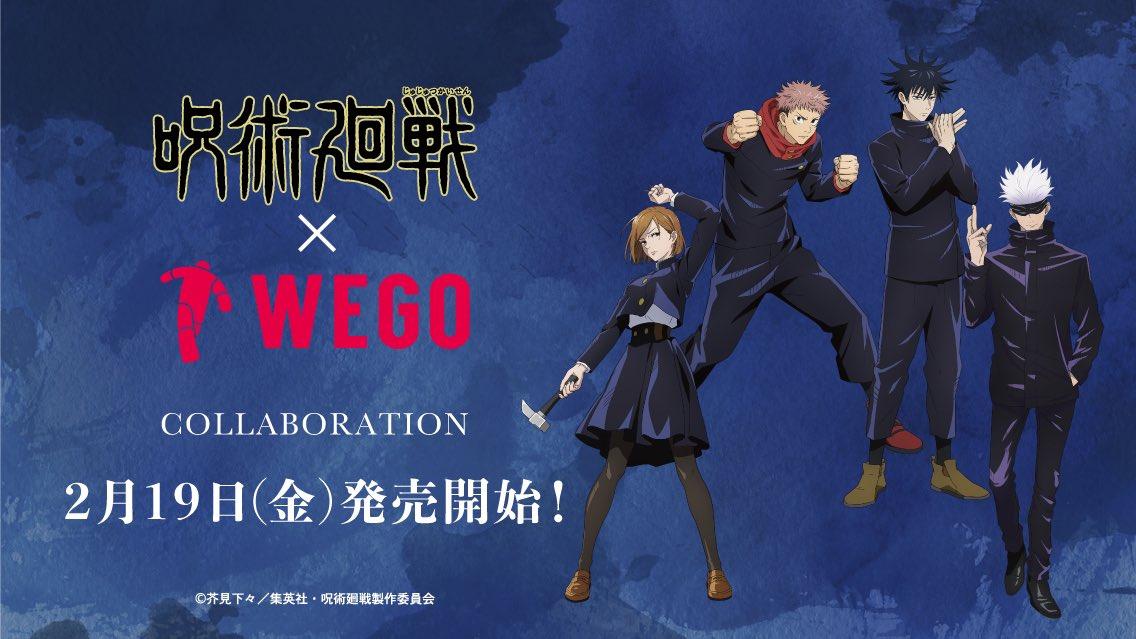 TVアニメ「呪術廻戦」×「WEGO」コラボアイテムが販売決定!ロンT・パーカ・ハット・トートバッグがラインナップ