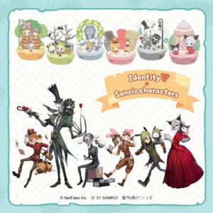 「IdentityV 第五人格」×「サンリオキャラクターズ」コラボ第2弾