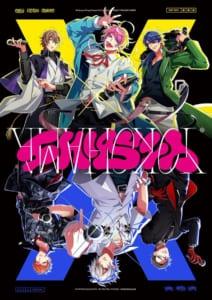 ヒプノシスマイク -Division Rap Battle- 2nd D.R.B Fling Posse VS MAD TRIGGER CREW ジャケット
