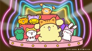 ポムポムプリン2021年猫の日