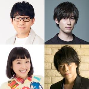 「声優探偵」ゲスト声優・小野友樹さん、増田俊樹さん、金田朋子さん、浪川大輔さん
