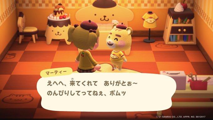 「あつまれ どうぶつの森」×「サンリオキャラクターズ」コラボ ゲーム画面