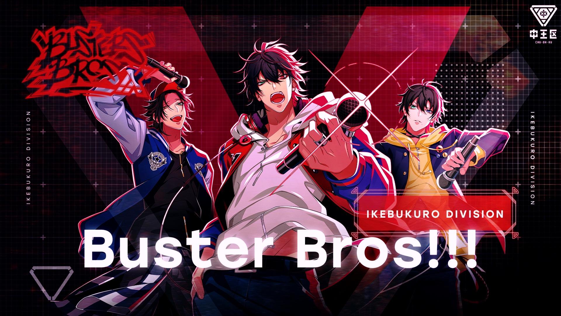 """「ヒプマイ」中王区の機密データが流出!?""""Buster Bros!!!""""の調査報告書が動画で公開"""