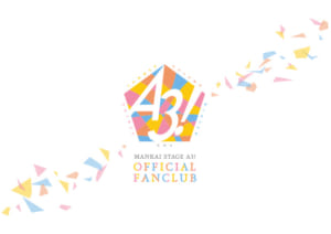 MANKAI STAGE「A3!」OFFICIAL FANCLUB
