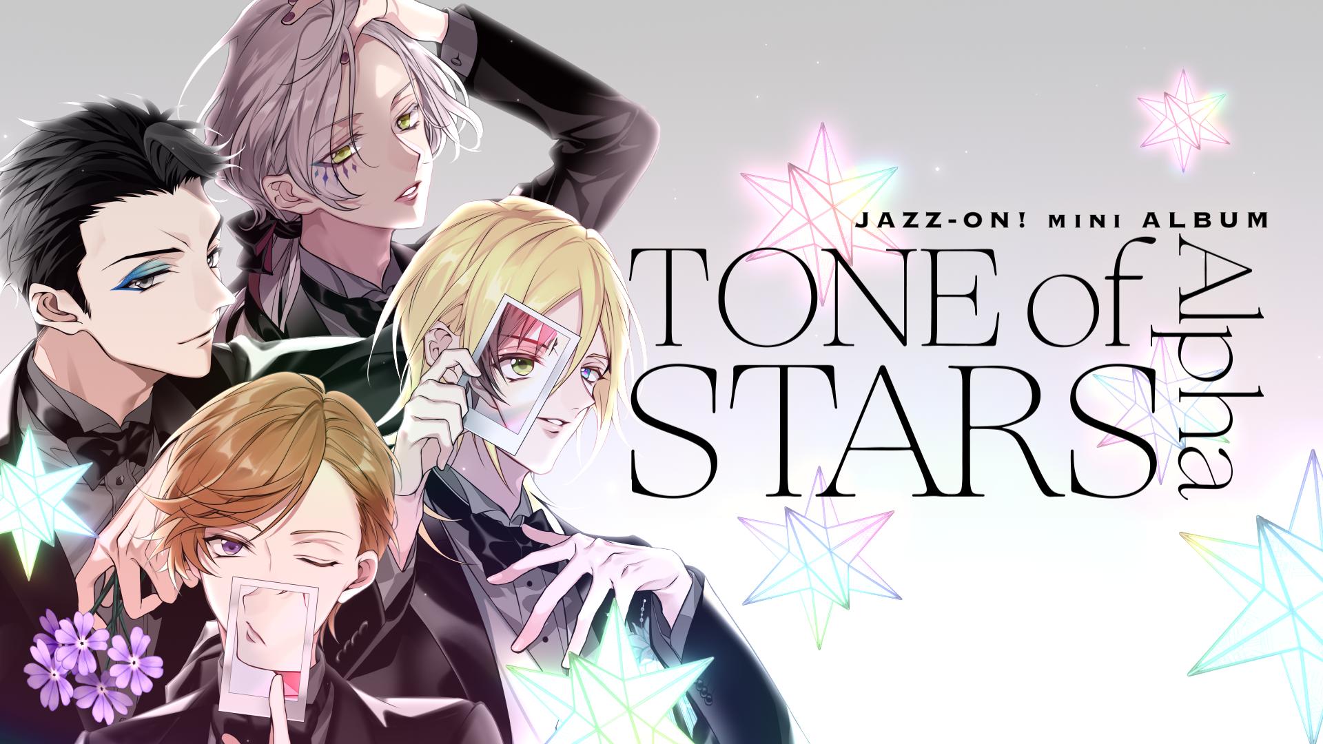「JAZZ-ON!」ミニアルバム発売に先駆け表題曲「Tone of Stars Alpha」MV公開!先行配信も決定