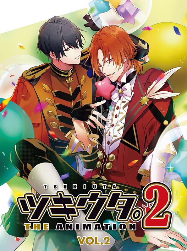 「ツキアニ。2」BD&DVD第2巻のジャケット・特典画像が一挙大公開!新&陽のアイドルショットに注目