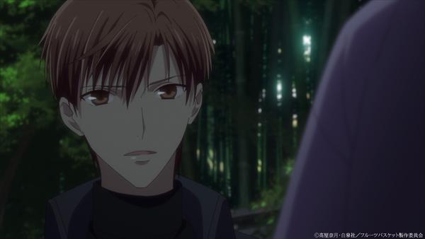 TVアニメ「フルーツバスケット」The Final 先行場面カット (2)