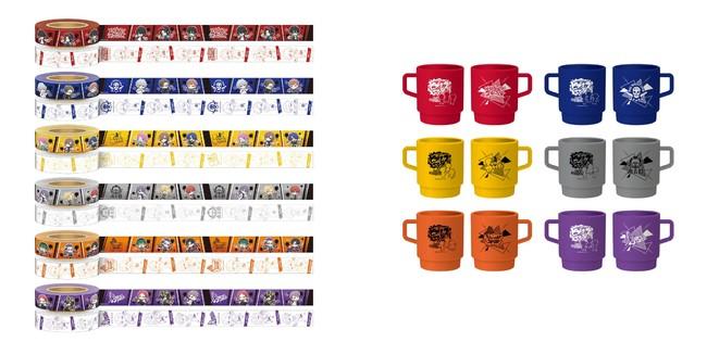 「ヒプノシスマイク2nd D.R.B コラボレーションカフェ」マスキングテープ(全6種)・マグカップ(全6種)