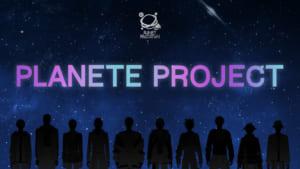 2次元俳優プロジェクト「プラネテプロジェクト」