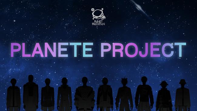 新たなイケメンコンテンツ・2次元俳優プロジェクト「プラネテプロジェクト」始動!全宇宙を舞台に俳優の卵がスーパースターを目指す
