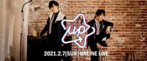M.O.E.(羽多野渉さん、寺島拓篤さん) 1st Live 「up」