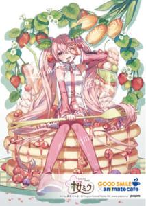 アニメイトカフェ×桜ミク 描き下ろしイラスト:藤実なんな様