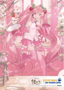 アニメイトカフェ×桜ミク 描き下ろしイラスト:へいわ様
