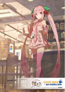 アニメイトカフェ×桜ミク 描き下ろしイラスト:富岡二郎様