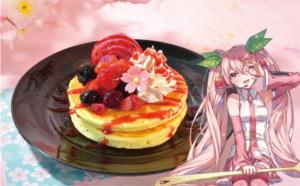 アニメイトカフェ×桜ミク 桜ミクのベリーベリーパンケーキ