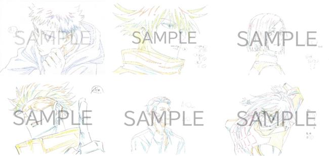 「呪術廻戦 mini原画展」全国のTSUTAYAで開催決定!複製原画展示&描き下ろし使用グッズを販売