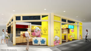 「Kirby Café THE STORE」