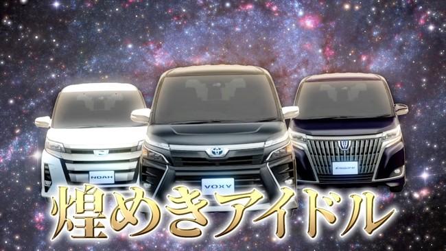白井悠介さん、西山宏太朗さん、増田俊樹さんがアイドルユニット結成!?「CV部」最新作にミニバントリオが登場
