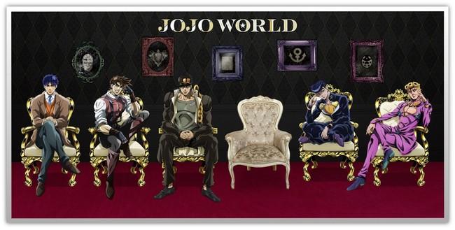 「JOJO WORLD」フォトスポット
