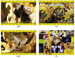 「JOJO WORLD」第1部ミニゲーム 第3部ミニゲーム「DIOのきさま!見ているなッ!」A賞:クッション(全2種)