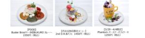 ヒプノシスマイク×SHIBUYA109 in MOG MOG STAND コラボカフェメニュー