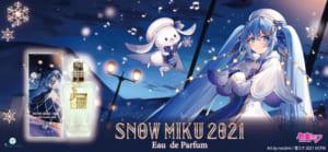 SNOW MIKU 2021 オードパルファム