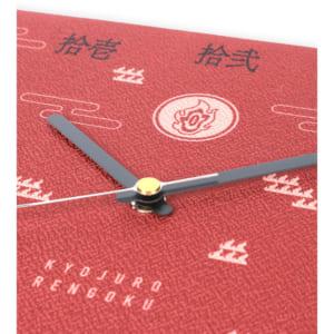 ファブリックウォールクロック 煉獄杏寿郎 文字盤