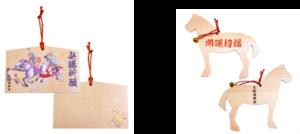 「銀の匙 Silver Spoon展」大蝦夷神社 絵馬