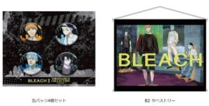 「BLEACH」×「マイナビ TGC 2021 S/S」グッズ
