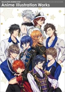 イラスト集「うたの☆プリンスさまっ♪ マジLOVEレジェンドスター Anime Illustration Works」