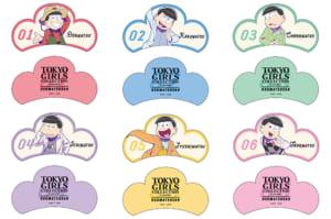TVアニメ「おそ松さん」×「第32回 マイナビ 東京ガールズコレクション 2021 SPRING/SUMMER」カード