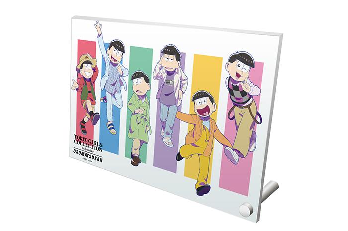 TVアニメ「おそ松さん」×「第32回 マイナビ 東京ガールズコレクション 2021 SPRING/SUMMER」B6サイズアクリルアート