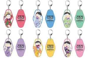 TVアニメ「おそ松さん」×「第32回 マイナビ 東京ガールズコレクション 2021 SPRING/SUMMER」アクリルキーホルダー