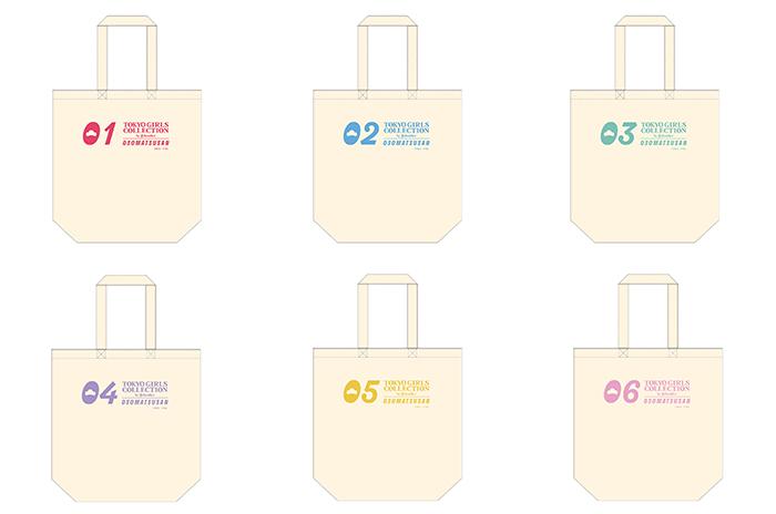 TVアニメ「おそ松さん」×「第32回 マイナビ 東京ガールズコレクション 2021 SPRING/SUMMER」トートバッグ