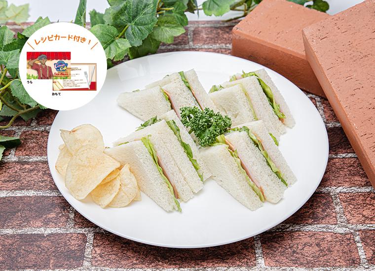「名探偵コナンカフェ」喫茶ポアロのサンドイッチ
