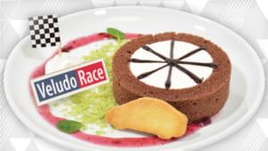 「A3!」×「アニメイトカフェ」ACTOR'S CIRCUIT ビロードレース・サーキット