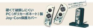 ポケットモンスター Joy-Con 充電スタンド + PCハードカバーセット for Nintendo Switch