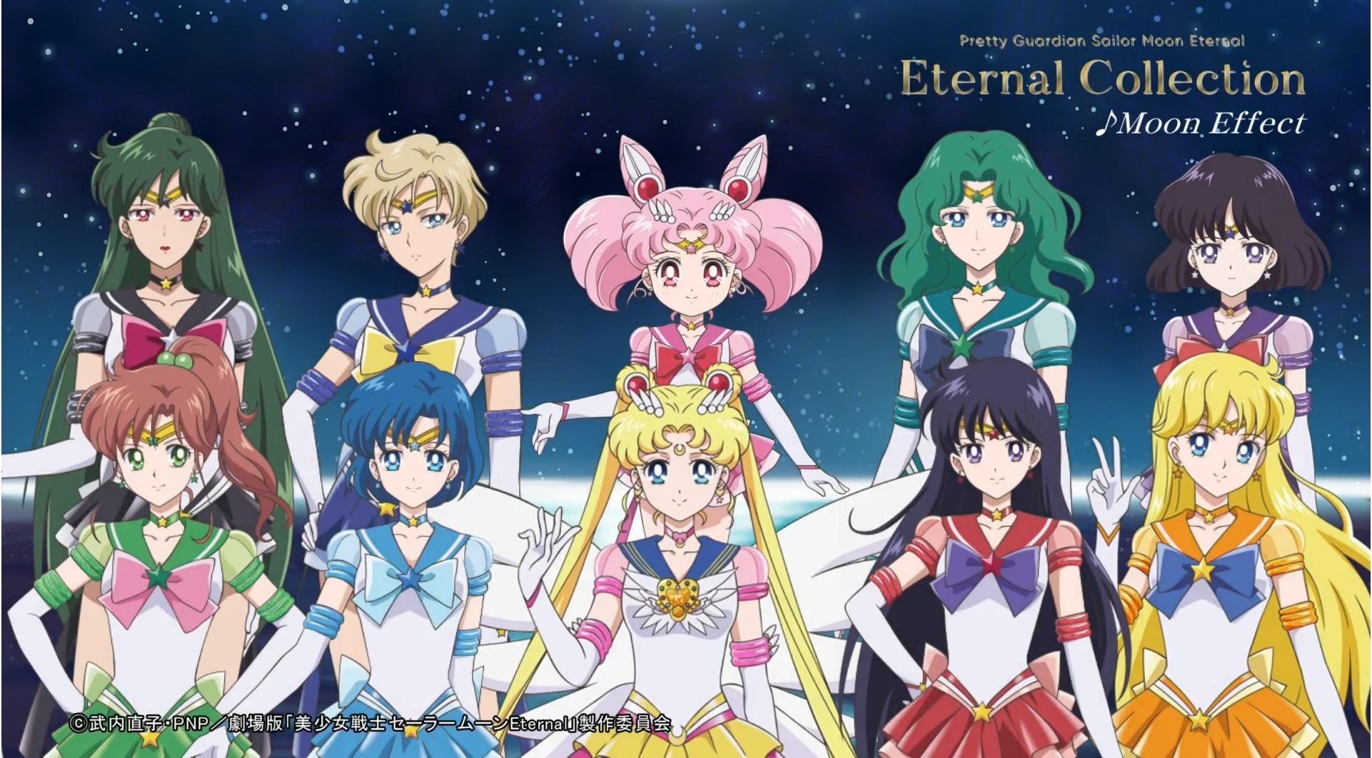 劇場版「セーラームーン」キャラクターソング集の収録楽曲「Moon Effect」セーラー10戦士の歌い分け映像公開!