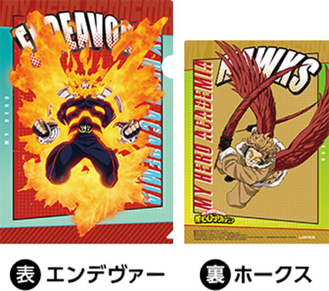 TVアニメ「僕のヒーローアカデミア」×「ローソン」クリアファイル エンデヴァー&ホークス