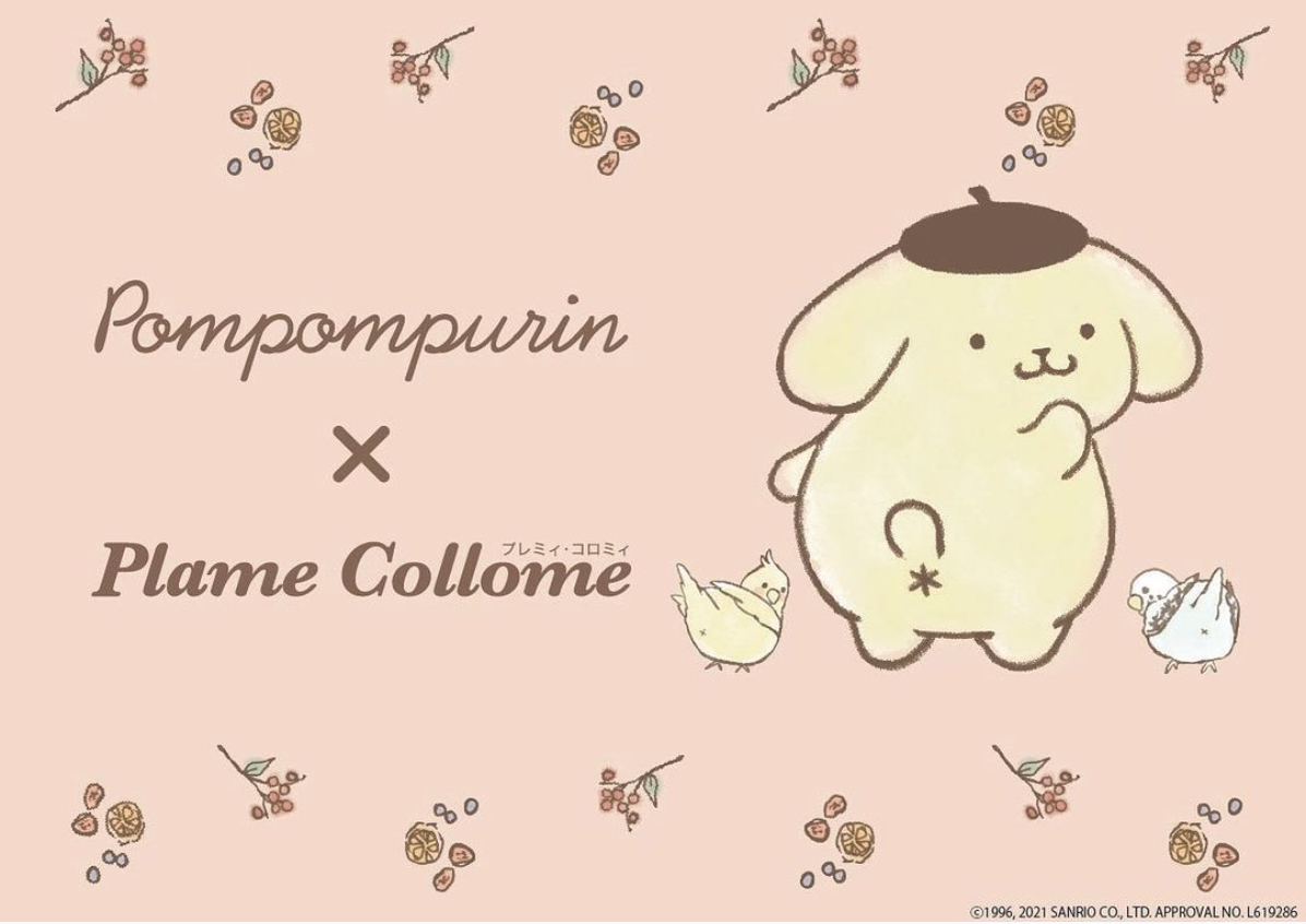 「ポムポムプリン」×「プレミィ・コロミィ」ことりとプリンが大人かわいくデザインされたコラボグッズ登場!